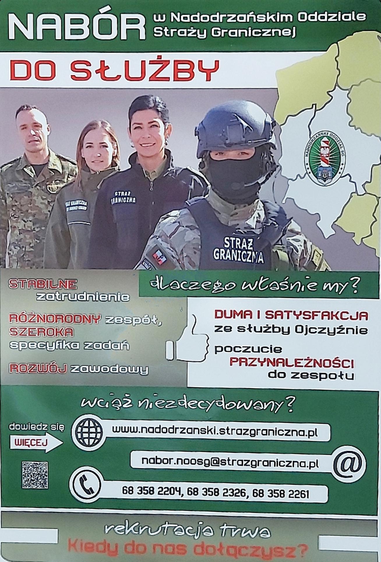 Ilustracja do informacji: Nadodrzański Oddział Straży Granicznej zaprasza do służby